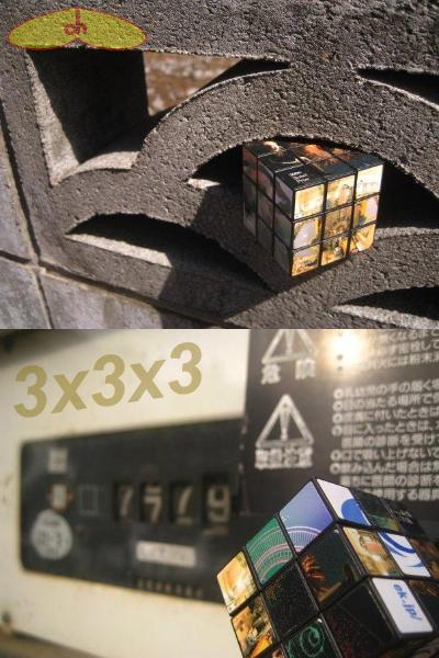 3x3x3cheap2