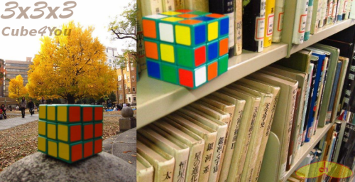 3x3x3cube4you