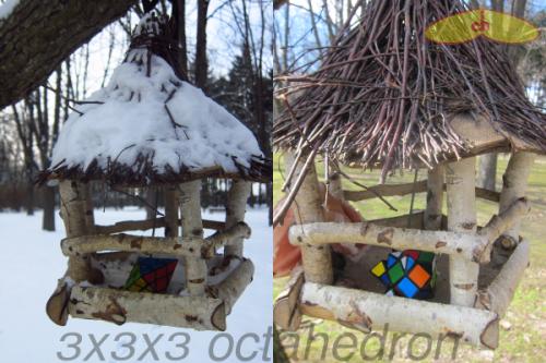 3x3x3octahedron