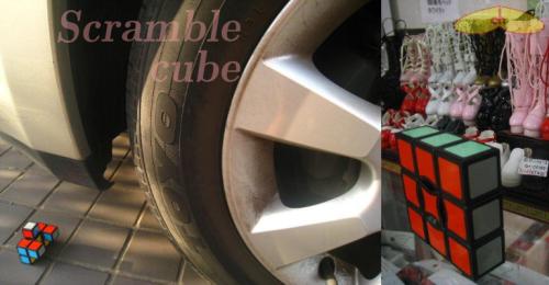 Scramblecube